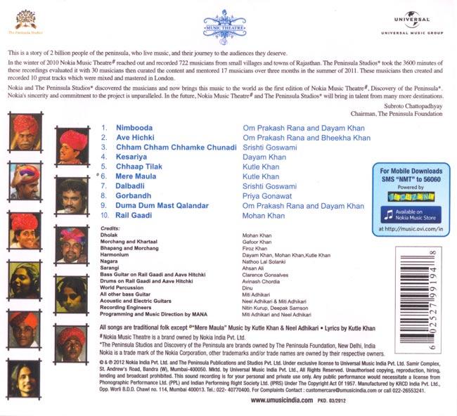 Nokia Music Theatre - Asha Discovery of the Peninsula - Rajasthan[CD] 2 -
