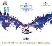 Nokia Music Theatre - Asha Discovery of the Peninsula - Rajasthan[CD]の商品写真