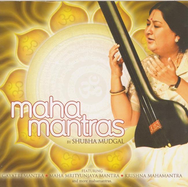 Maha mantras by Shubha Mudgal[CD]の写真