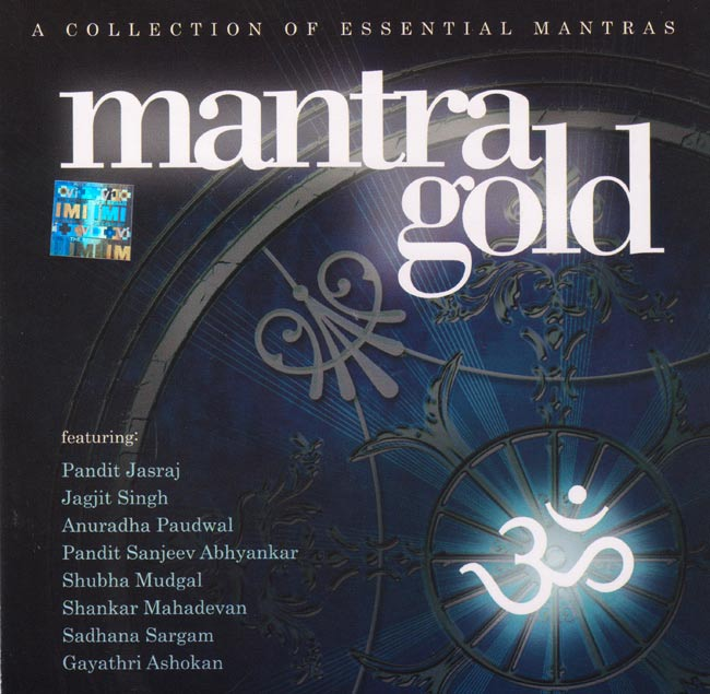 A Collection of Essential Mantras - mantras gold[CD]の写真