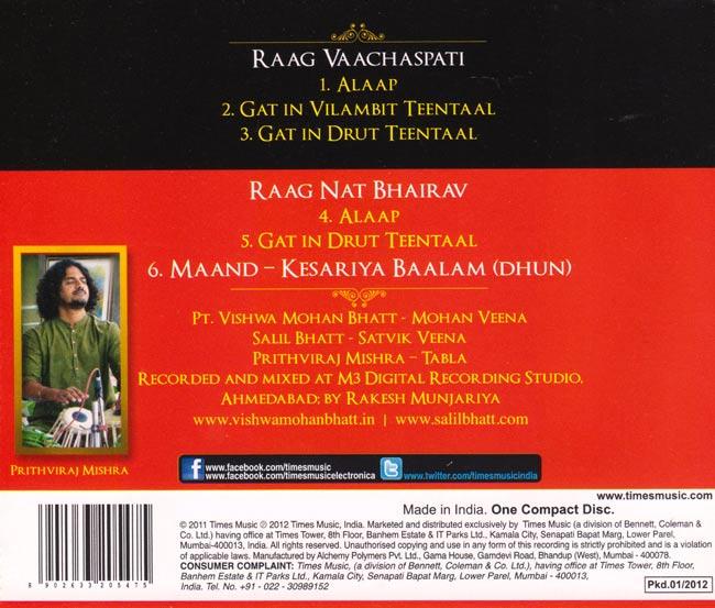The Generations Series Pt.Vishwa Mohan Bhatt & Salil Bhatt 2 -