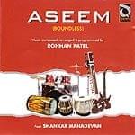 ASEEM - Boundless