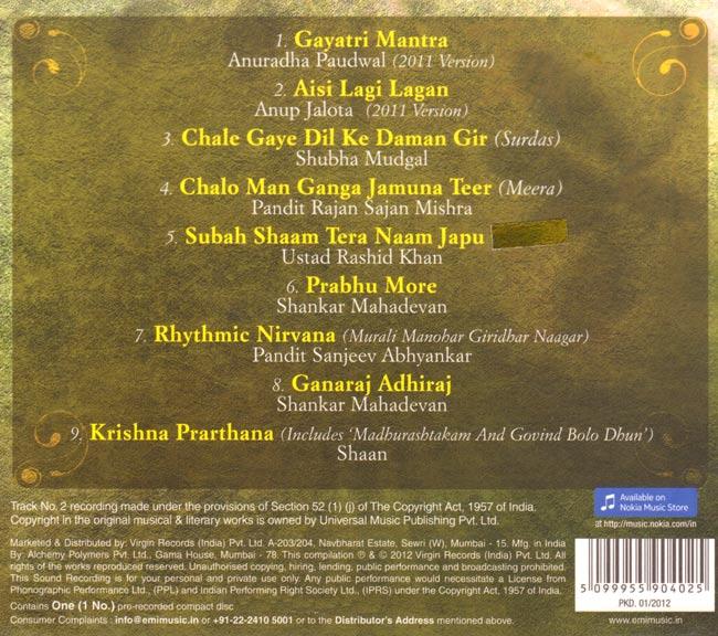 Best Of 2011-12 Devotional 2 -