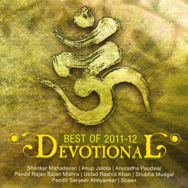 Best Of 2011-12 Devotionalの写真