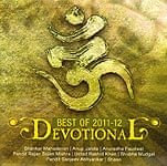 Best Of 2011-12 Devotionalの商品写真