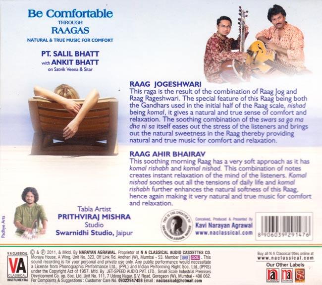 Be Comfortable Through Raagas 2 -