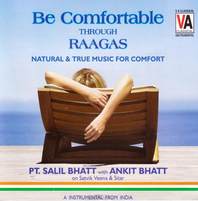 Be Comfortable Through Raagasの写真