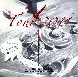 Tour 2011【初Live実況盤】 - KENJI Inoue&MASAKI Yoshimi(MCD-CLSC-1854)