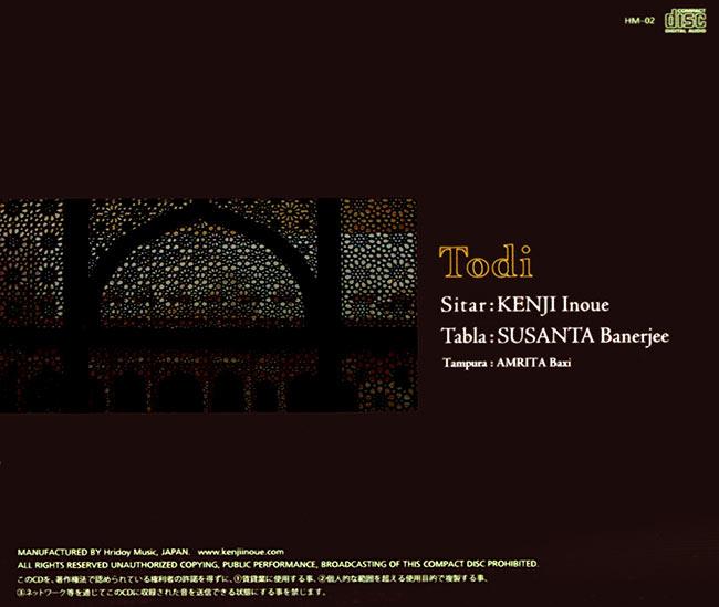Todi - KENJI Inoue 2 -