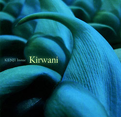 Kirwani - KENJI Inoue(MCD-CLSC-1856)