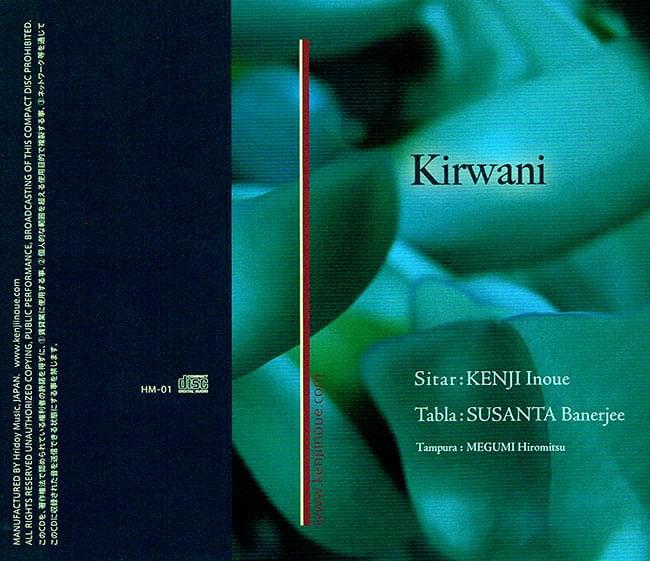 Kirwani - KENJI Inoueの写真2 -