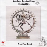 Prem Rama Autari - Nateshwor Devotional Song[CD]