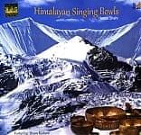 Himalayan Singing Bowls - Aman Shahi (Featuring Shyan Kishore)