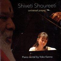 Shiveti Shoureeti - 菅野洋子