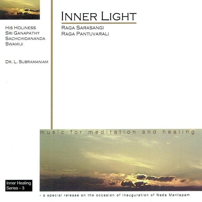 INNER LIGHT - スリ・ガナパティ・サッチダーナンダ・スワミジの写真