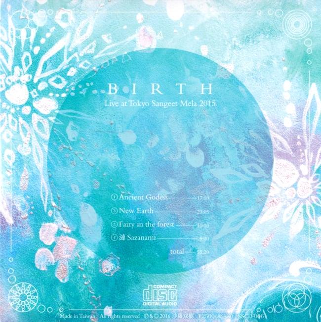 BIRTH - Jimi Miyashita 2 -