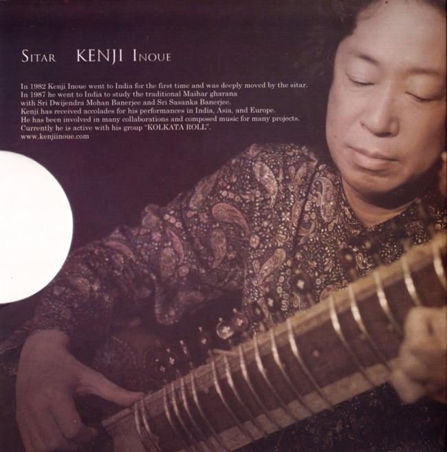 Jhinjhoti - Kenji Inoue + Glen Kniebeissの写真4 - ジャケットの内側です