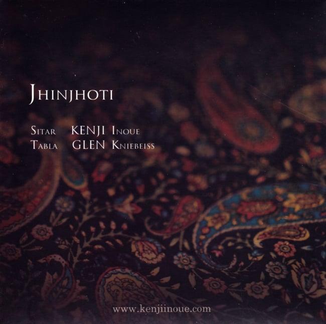 Jhinjhoti - Kenji Inoue + Glen Kniebeissの写真