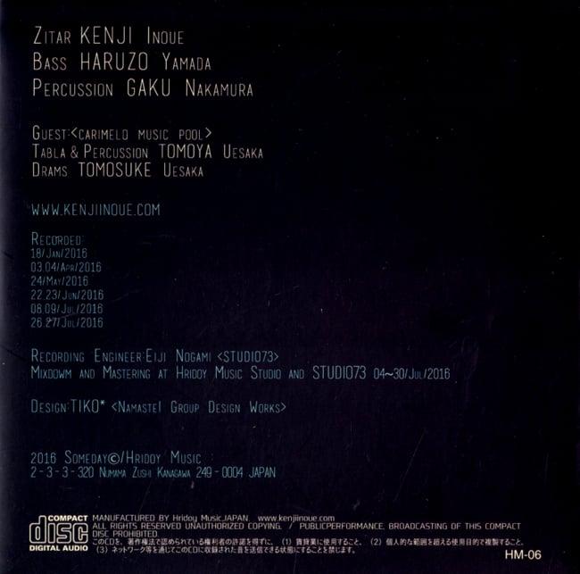 KOLKATA ROLL - Kenji Inoue + Haruzo Yamada + Gaku Nakamura 2 - ジャケットの裏面です