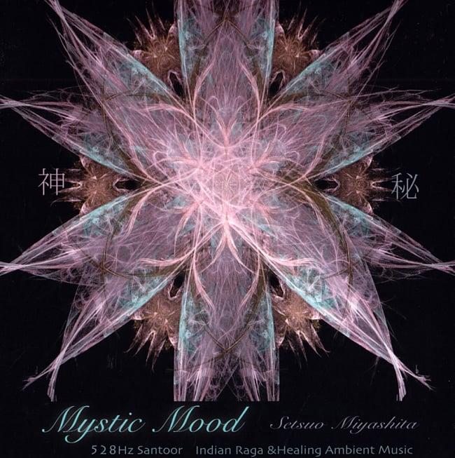 Mistic Mood / 神秘 - 宮下節雄 1