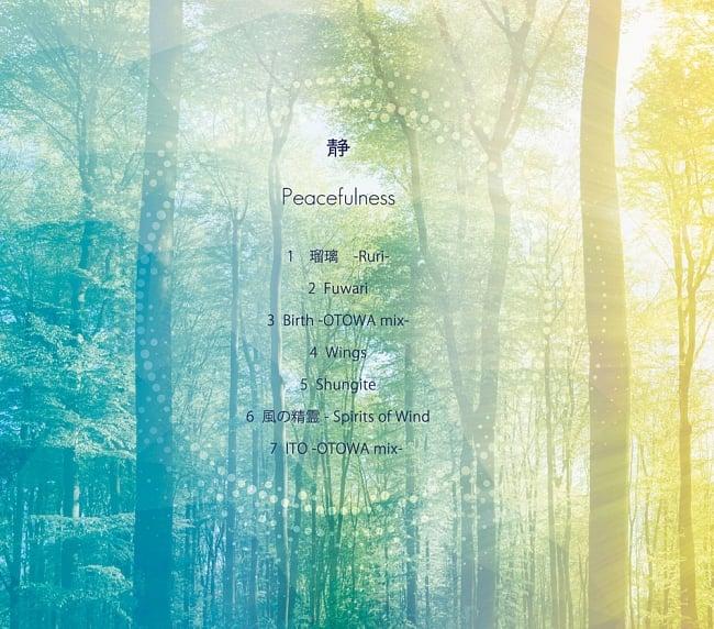 AKi-Ra Sunrise 7th CD 2枚組 「OTOWA」 3 -