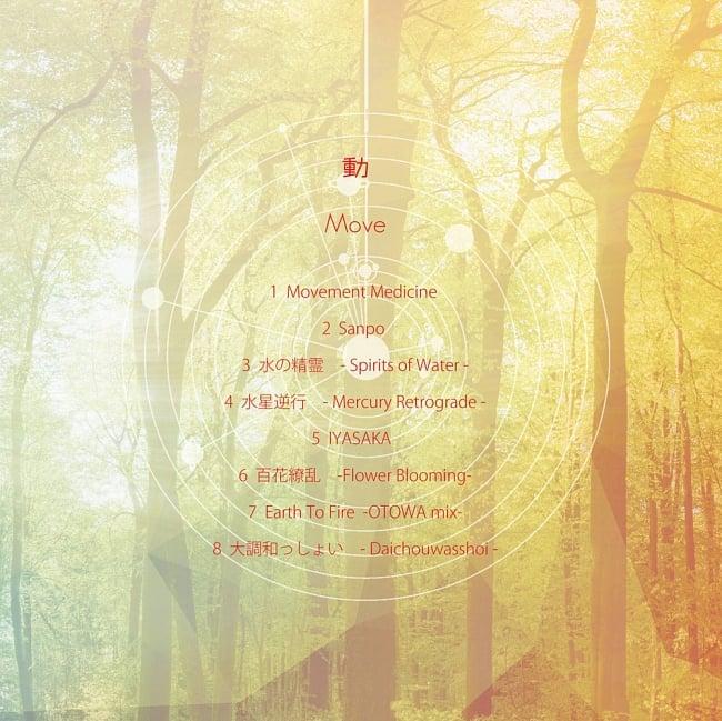AKi-Ra Sunrise 7th CD 2枚組 「OTOWA」 4 -
