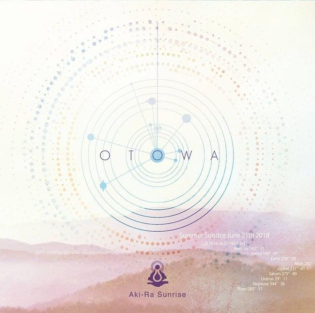 AKi-Ra Sunrise 7th CD 2枚組 「OTOWA」の写真
