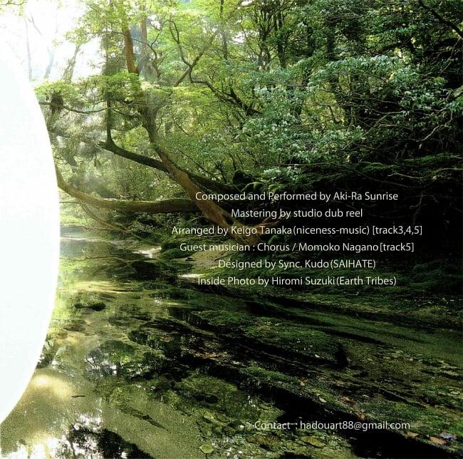 AKI-RA sunrise - Reconnection[CD] 4 - ジャケットの中です