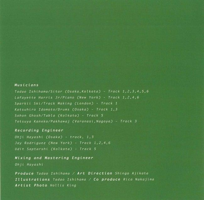 Tattva - Tadao Ishihama[CD] 2 -