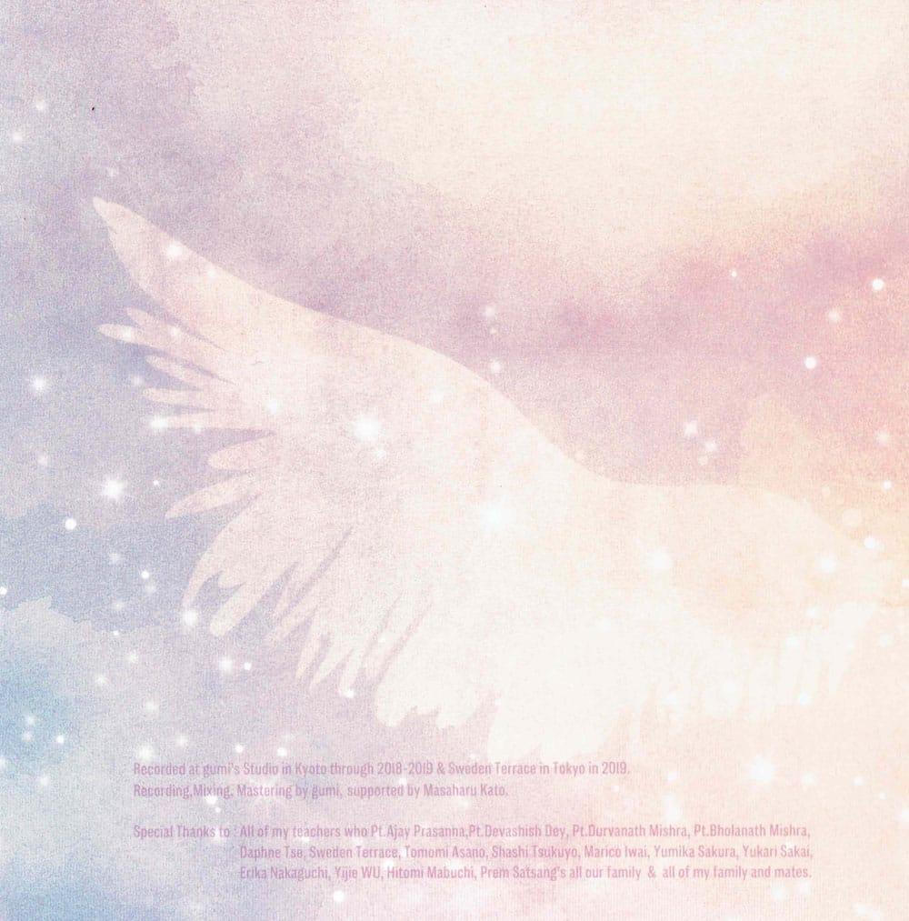 rashiku - as you are[CD] 3 - 中のイラストです