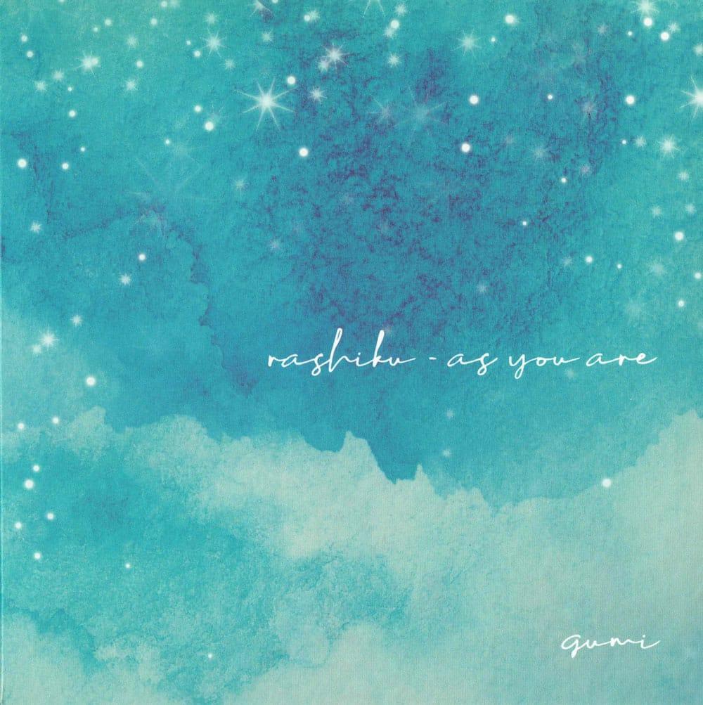rashiku - as you are[CD]の写真