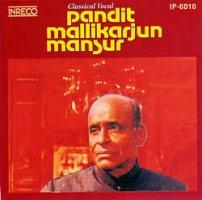 [インド品質]Pandit Malikarjun Mansur