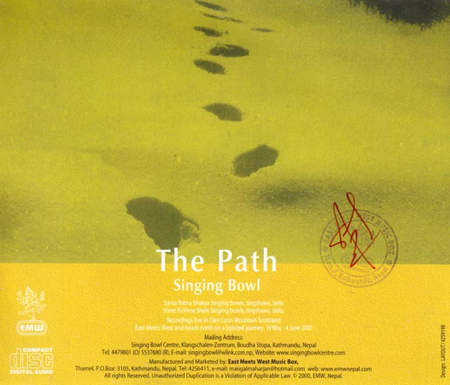 The Path - Singing Bowlの写真2 -