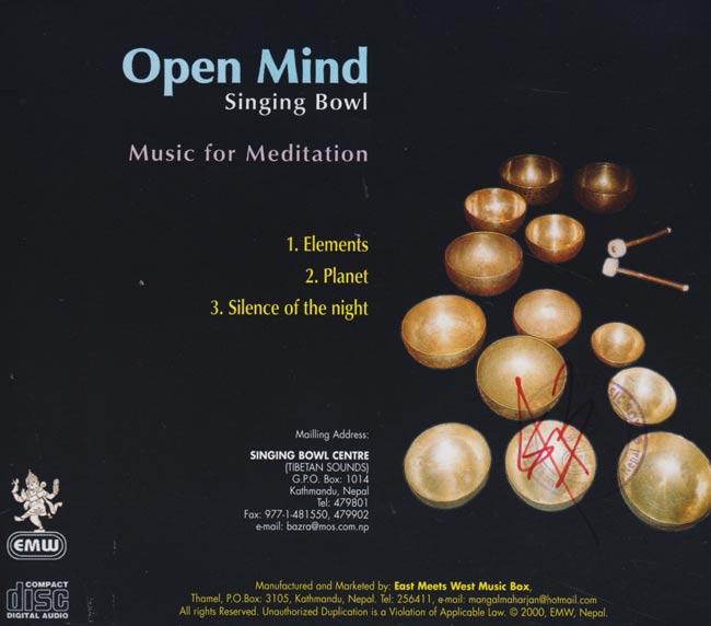 Open Mind - Singing Bowl 2 -