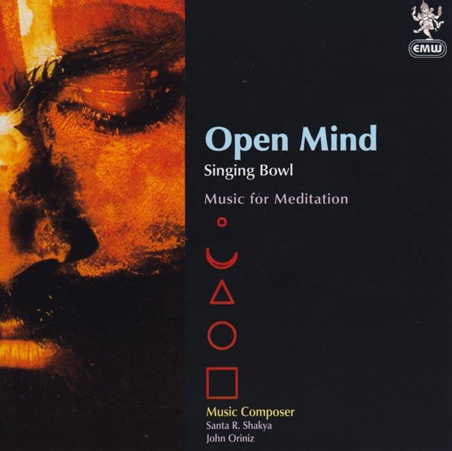 Open Mind - Singing Bowlの写真