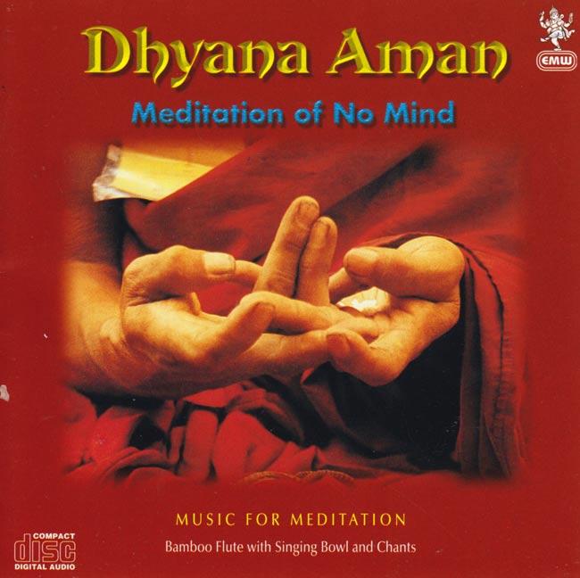 Dhyama Aman - Meditation of No Mindの写真