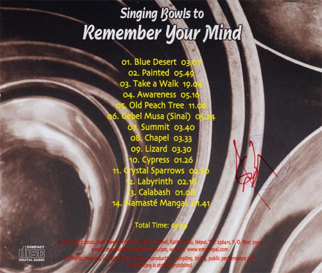 Singing Bowls to Remember Your Mind - Geert Verbeke 2 -