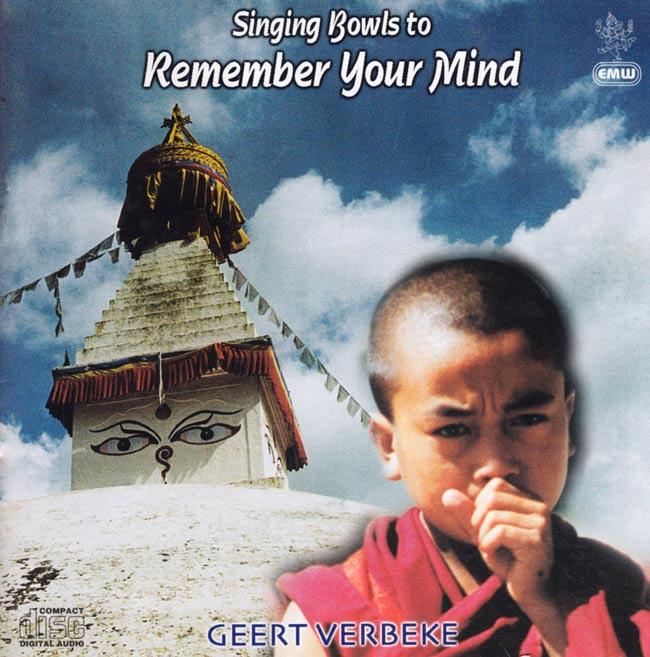 Singing Bowls to Remember Your Mind - Geert Verbekeの写真
