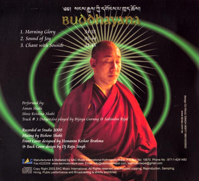 Buddhayana Tibetan Singing Bowl sound for maditationの写真2 -