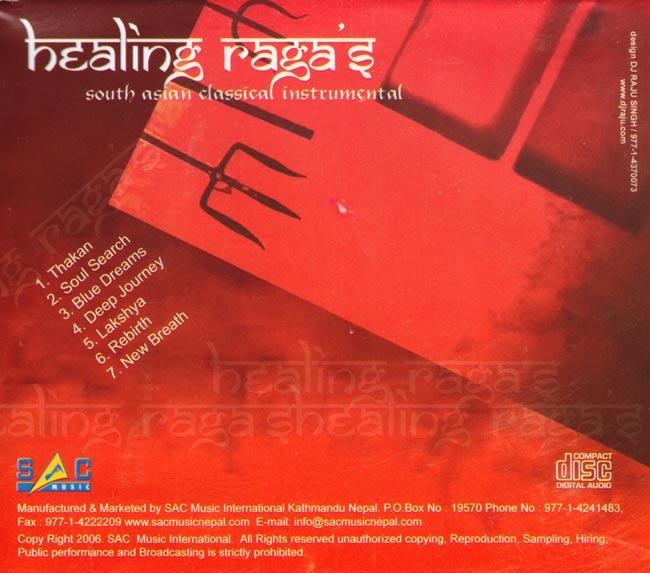 healing raga's - South Asian Classical Instrumental by navaraj gurung 2 -