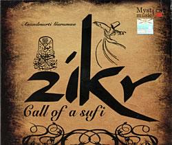 Zikr - Call of Sufiの写真