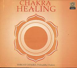 Chakra Healing - Throat Chakraの写真