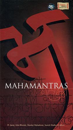 Mahamantrasの写真1