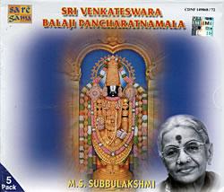 Sri Venkateswara Balaji Pancharatnamala [5CDs]の写真