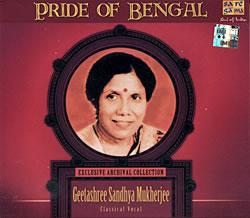 Greetashree Sandhya Mukherjee - Classical Vocalの写真