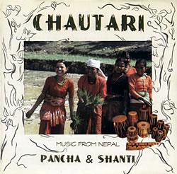 Chautari - Pancha & Shantiの写真