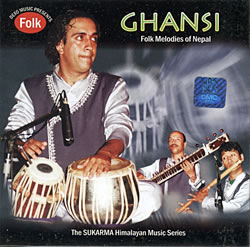 Ghansi - Folk Melodies of Nepalの写真