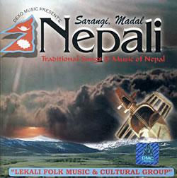 Sarangi, Madal Nepaliの写真
