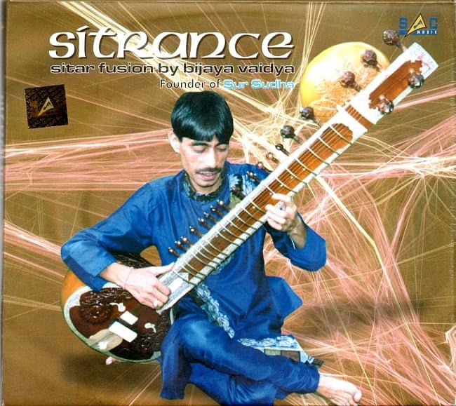 Sitrance - Sital Fusion by Bijaya Vaidyaの写真