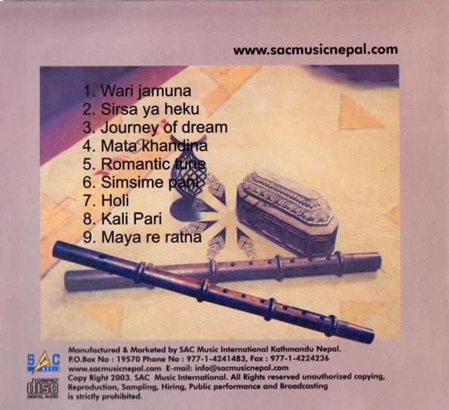 Folk Music From Nepal 2 -